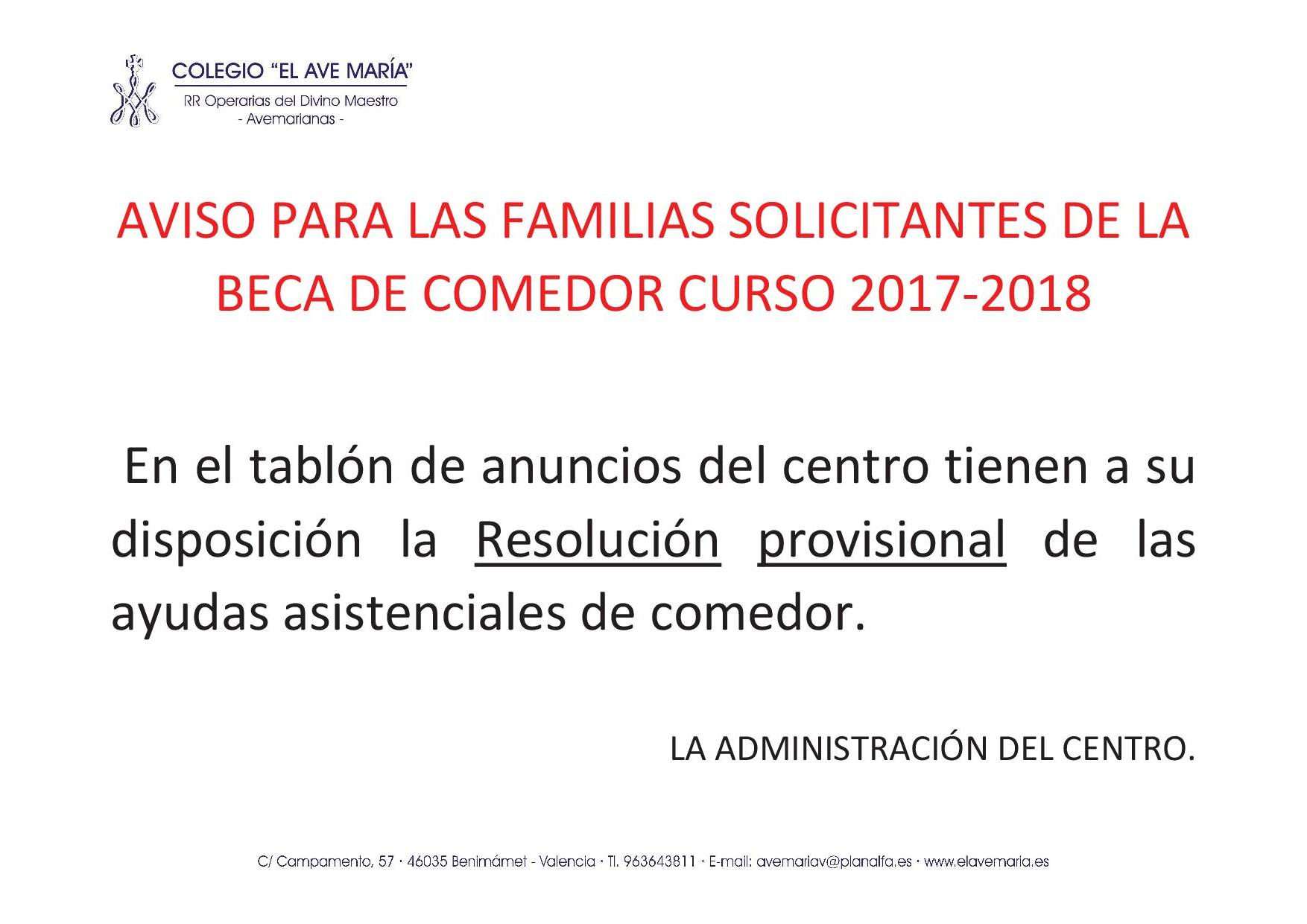 RESOLUCIÓN BECAS DE COMEDOR CURSO 2017-2018 | Colegio El Ave María ...